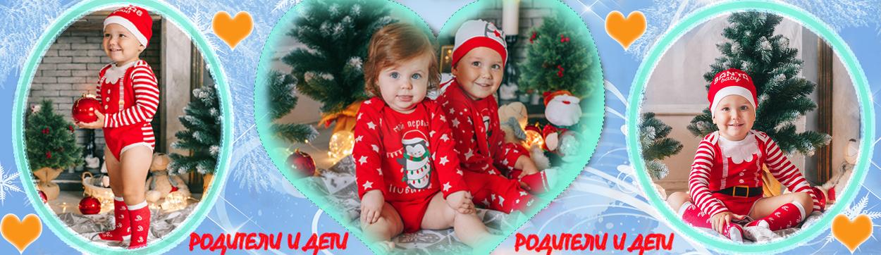 Новогодние боди для малышей