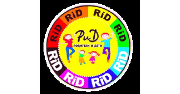 d5671533155f Детский трикотаж оптом от российского производителя ульяновской Фабрики РИД